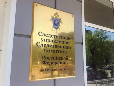 В Омске начали расследование в отношении бывшего замминистра строительства