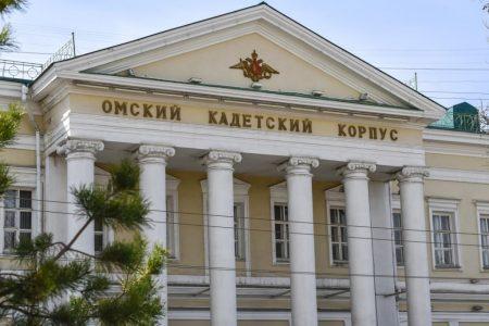 Омск сможет круглогодично принимать туристов по «Императорскому маршруту»