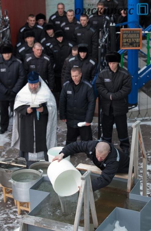 В крещенских купаниях участвовало почти 10 тысяч омичей