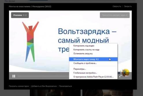 """""""ВКонтакте"""" появились лицензионные фильмы"""