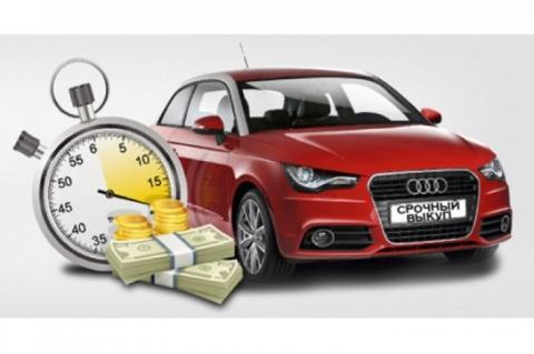 «АВТО-ДИЛЕР77» – срочный выкуп авто в любом состоянии