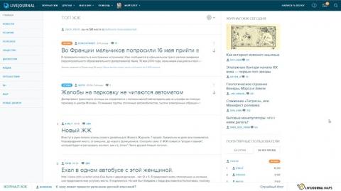 """Омский посол """"Живого журнала"""" прокомментировал новый """"яблочный"""" дизайн блогов"""