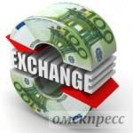 мониторинг обменников электронных валют