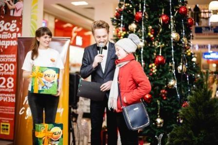 Омские телезрители получили подарки за снежинки
