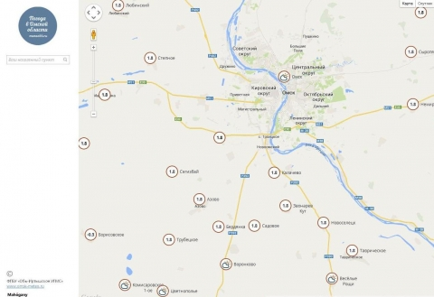 У Омской области появился свой погодный сайт