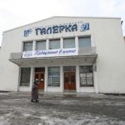 """""""Мостовик"""" разработает новый проект реконструкции """"Галёрки"""""""