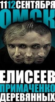 Мастер-класс по рекламе от РА «Восход» и Дениса Елисеева