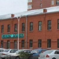 Центр современной медицины «Евромед» в Омске