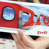 Покупка билетов на поезд на сайте РЖД