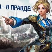 """""""Няшного"""" прокурора Крыма можно купить за 99 рублей"""