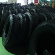 Китайские шины оптом