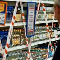 9 мая у омичей не получится купить алкоголь