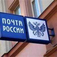 Омская почта перейдет на праздничный режим