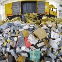 Как отслеживать посылки из интернет-магазинов?