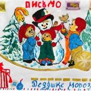 Омский Дед Мороз получил больше тысячи писем