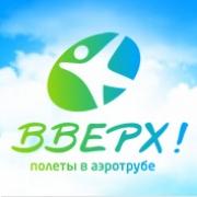 Как можно научиться летать в Новосибирске?