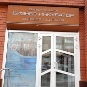 Студентка ОмГУ победила на всероссийском конкурсе журналистов