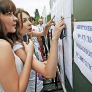 Места омских абитуриентов могут занять крымские школьники