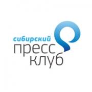 Информация о деятельности автономной некоммерческой организации «Сибирский пресс-клуб» за 2012 год