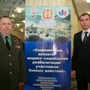 В Омске проходят восстановление более 10 тысяч ветеранов боевых действий