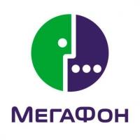 База номеров Мегафон