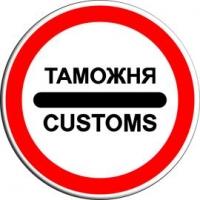 Сертификация и декларирование по техническим регламентам Таможенного Союза