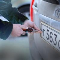 За кражу автомобильных номеров отныне могут дать до 4 лет колонии