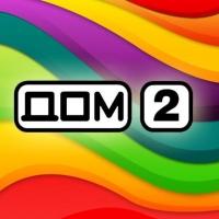 Популярные участники ДОМ2 за всю историю проекта