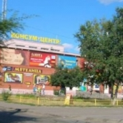 Остановку «Консум-Центр» ликвидируют