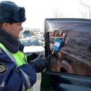 ГИБДД массово проверяет тонировку омских автомобилей