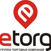 О интернет-магазине ETORG