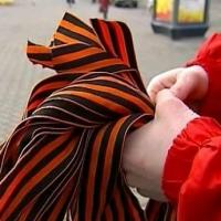 В Омской области раздадут 10 тысяч георгиевских ленточек