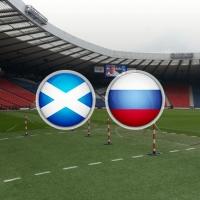Шотландия – Россия