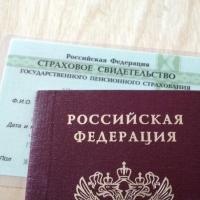 Как взять кредит по паспорту и СНИЛС?