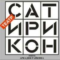 Театральный вечер в Москве: где провести время