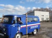 Омская почта переходит на особый режим работы
