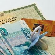 Москва выплатит Омской области детское пособие