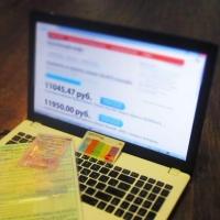 Преимущества онлайн страхования