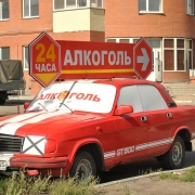 После ограничений на продажу алкоголя в Прииртышье втрое выросло число преступлений