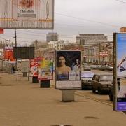 Через два года центр Омска очистят от наружной рекламы