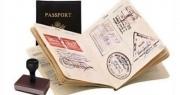 Путешествие в страны Шенгенского соглашения