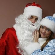 Дед мороз и новый год!