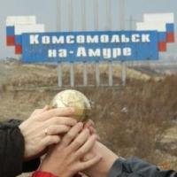Комсомольск-на Амуре – город будущего