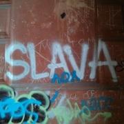 """""""Омские сенсации"""" показали, кто скрывается за именем SLAVA"""