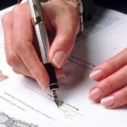 Регистрация фирмы – первый шаг к построению собственного дела