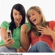 Именные поздравления по мобильному