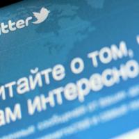 Twitter блокирует страницы по распоряжению Роскомнадзора