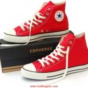 Покупаем отличные кеды Converse