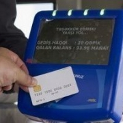 В омских автобусах с осени будут рассчитываться пластиком