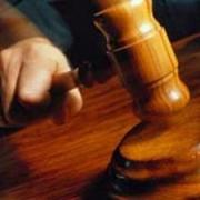 Право органов самоуправление на судебную защиту